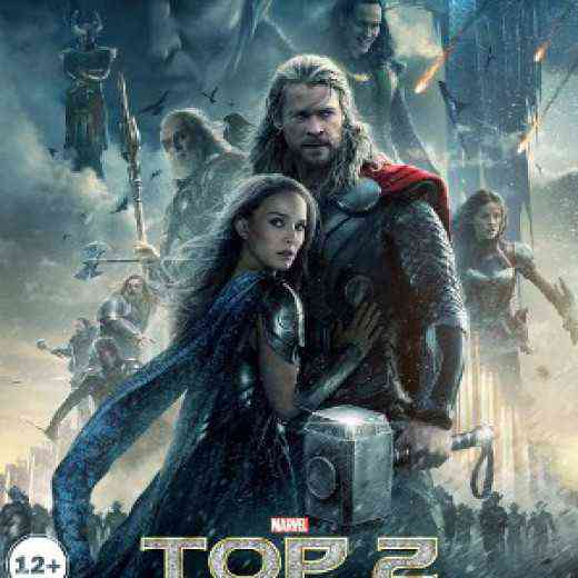 Музыка из фильма Тор 2: Царство тьмы (Thor: The Dark World)